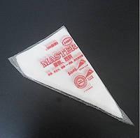 Кондитерские мешки одноразовые 100шт. 36см