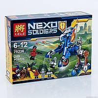 """Конструктор Nexo Knights """"Механический конь Ланса"""" 79236 249 деталей (аналог Лего)"""