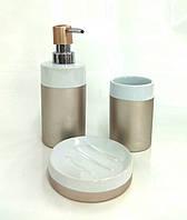 """Набор аксессуаров для ванной 3 предмета керамический """"Silk"""""""