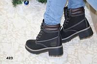 Ботинки женские зимние Timberland
