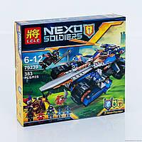 """Конструктор Lele Nexo Knight 79239 """"Устрашающий разрушитель Клэя"""" 383 детали, фото 1"""