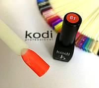 Гель лак kodi professional № 61 (оранжевый, эмаль) 8 мл., фото 1