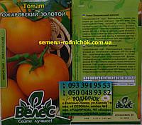 Томат Ожаровский золотой высокорослый среднеранний томат с золотисто ораньжевыми плодами для консервации