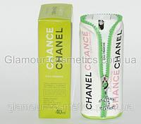 Пробники духов 40 мл на замочке Chanel - Chance Eau Fraiche