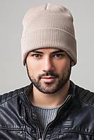 Стильная мужская шапка Peri Flip Uni, крем