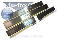 Накладки на пороги Opel Corsa D 5D 2006+