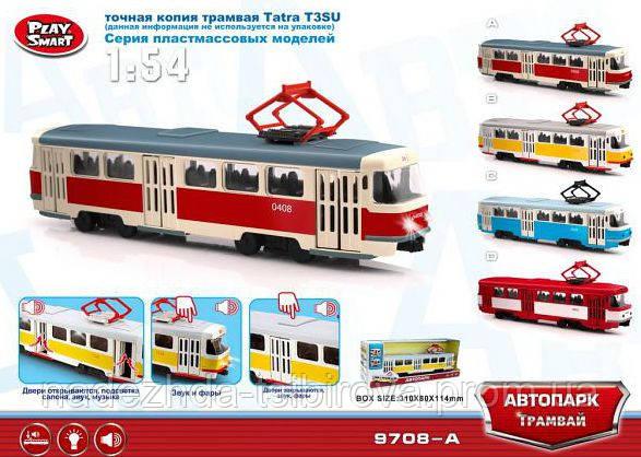 """Трамвай PLAY SMART серии """"Автопарк"""" -  инерционный, открываются двери, свет, музыка."""