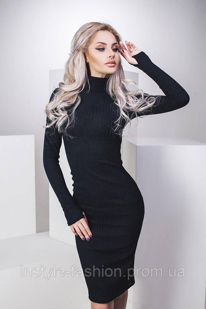 Силуэтное платье гольф ткань ангора рубчик черное
