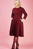 Женское нарядное платье клеш больших размеров ,48.50.52.54