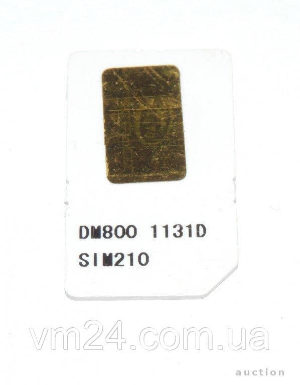 SIM-карта 2.1 для DM800 і DM800S.Sim2.10 card for Dreambox SIM2 v2.1