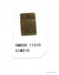 SIM-карта 2.1 для DM800 и DM800S.Sim2.10 card for Dreambox SIM2 v2.1