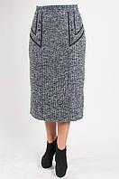 Тёплая женская юбка Тереза серого цвета из пальтовой ткани