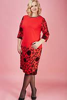 Женское нарядное платье клеш больших размеров ,50.52.54.56