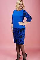 Женское нарядное платье клеш больших размеров 50.54.56