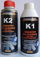 Очистка системы охлаждения от масла Autoprofiline Radiator Oil Cleaner 2-c