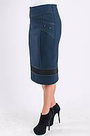 Модная классическая синяя юбка
