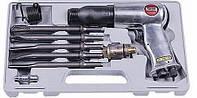 Пневматический ударный молоток Suntech SG-0304PSR
