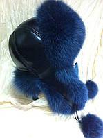 Женская  ушанка  с мехом песца синего цвета
