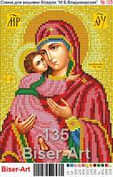 Ікона М.Б. Владимирская №135