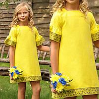 Желтое вышитое платье для девочки с коротким рукавом, фото 1