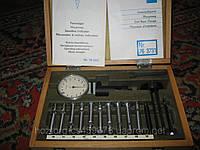 """Нутромер индикаторный, цанговый, повышенной точности (0,002мм), производитель - """"Carl Zeiss"""""""