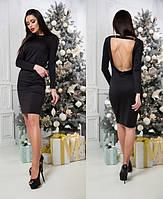 Красивое трикотажное платье с открытой спиной черное, фото 1