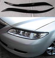 Реснички на фары Mazda 6 седан  2002-2008 г.в. Мазда 6