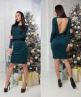 Красивое трикотажное платье с открытой спиной зеленое, фото 1