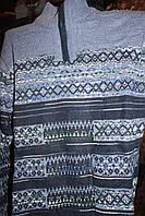 Стильный мужской шерстяной свитер стойка Турция 46,48,50,52