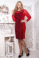 Платье вечернее больших размеров Эспаньола р 50,52,54,56,58,60