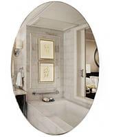 Овальное зеркало в ванную или прихожую (60х40 см)