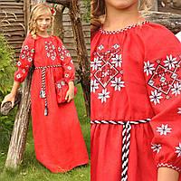 Красное вышитое платье для девочки с рукавом 3/4, фото 1