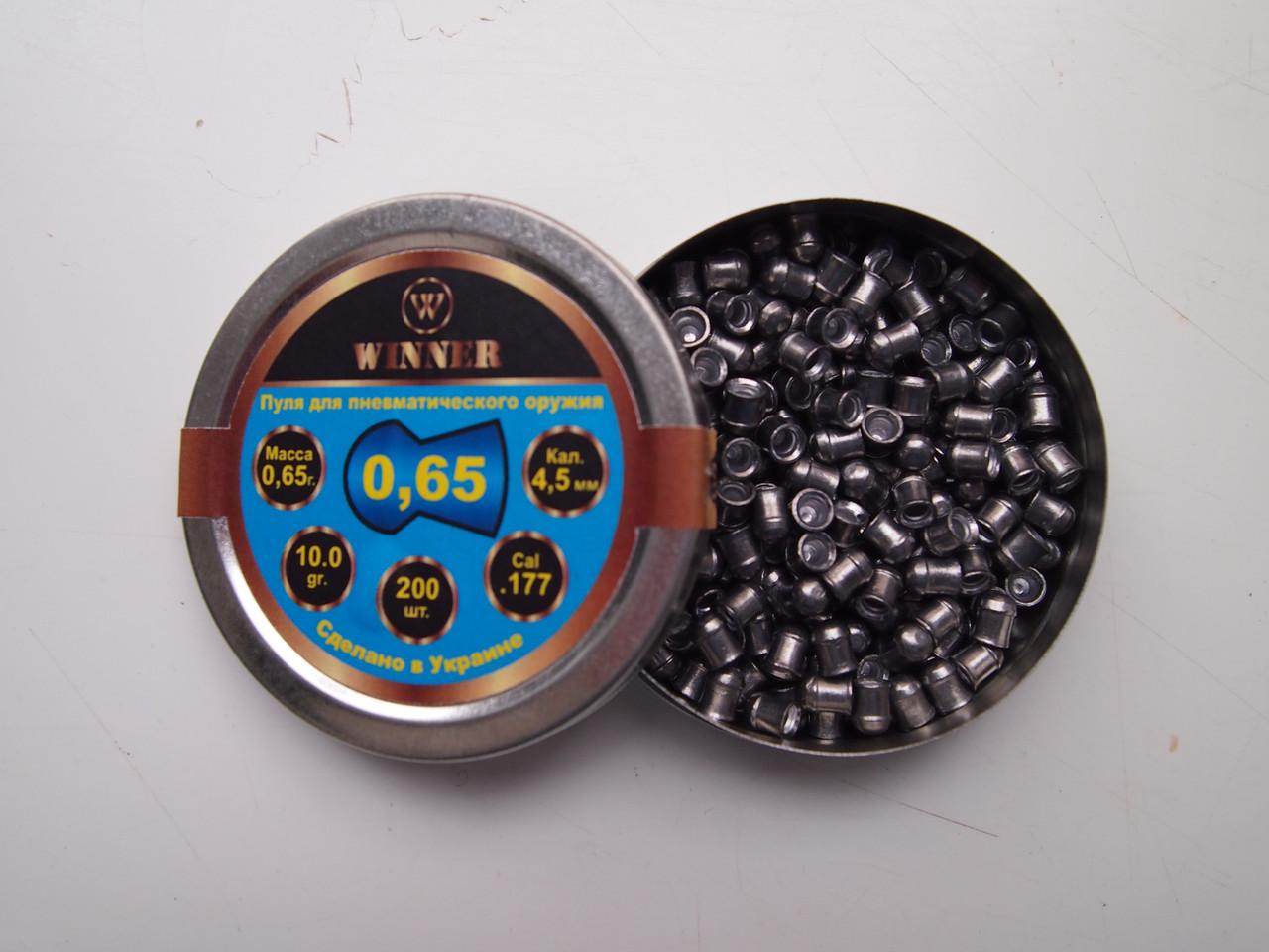 Пули 4,5 мм Winner 0,65 г кругл. (200 шт.)