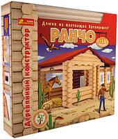 Дерев'яний конструктор «Ранчо» (153 деталі)