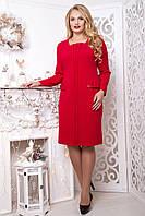 Платье нарядное больших размеров Людмила р 50,52,54,56
