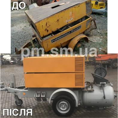Пневмонагнітач Putzmeister Mixokret M240D (1982 р.в.) до та після капремонту
