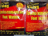 Термогрелка для ног Viking, фото 1