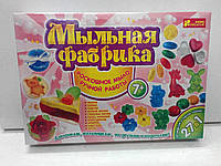 """Набор для творчества """"Мыльная фабрика"""""""