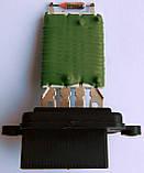 Резистор регулятора скорости вращения вентилятора печки (Doblo, Ducato, Jumper, Punto), фото 2