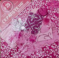 """Набор для творчества 951146 """"Скрапбукинг"""" №29 бумага 30х25см (20листов)+пайетки, цвет розовый"""