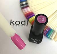 Гель лак kodi professional № 73 (молочно-лиловый, эмаль) 8 мл.
