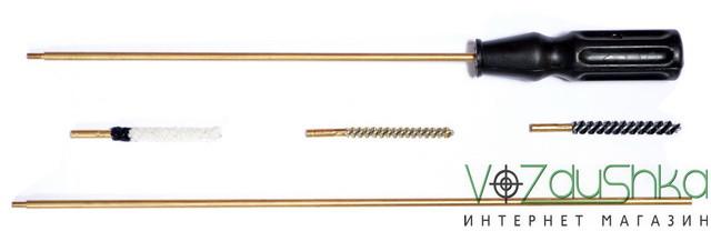 Набор для чистки пневматических винтовок калибра 4,5мм