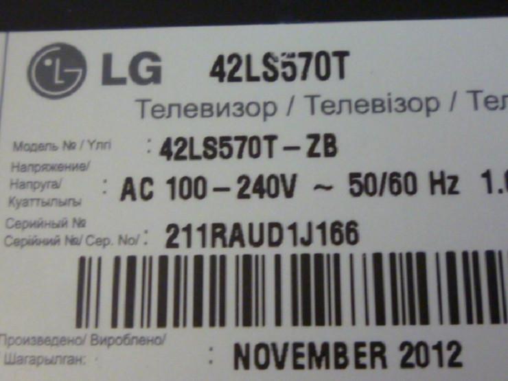 Плати від LЕD TV LG 42LS570T-ZB по блоках (матриця розбита).