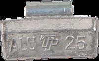 Грузик набивной для легкосплавных дисков 25 г