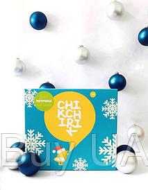 """Зимова Коробочка для творчості """"Дуже потрібна коробка"""" від ChikChirik"""
