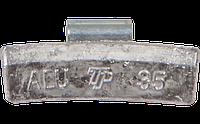 Грузик набивной для легкосплавных дисков 35 г