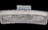 Грузик набивной для легкосплавных дисков 40 г
