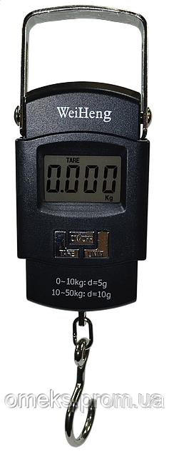Весы кантер электронный 50 кг весы пружинные HZT /4
