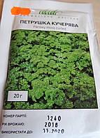 Семена  петрушки  20 гр сорт Кучерявая