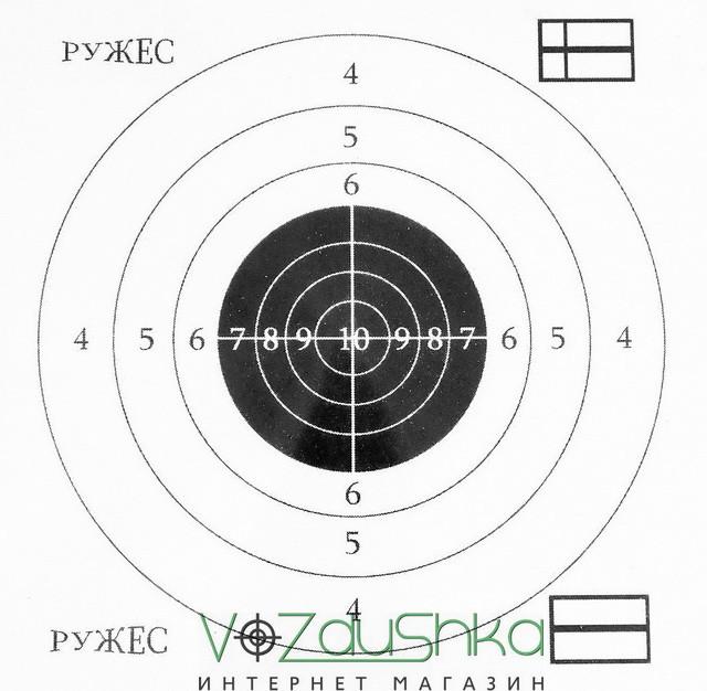 Бумажная мишень с концентрическими кругами для пристрелки винтовки